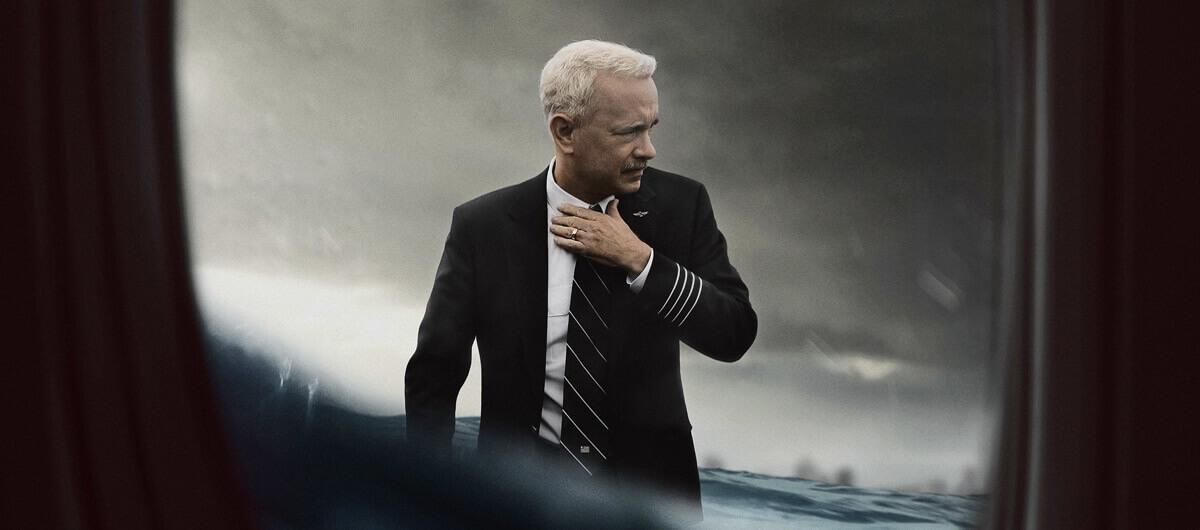 Δωρεάν προσκλήσεις για την ταινία 'Σάλι'