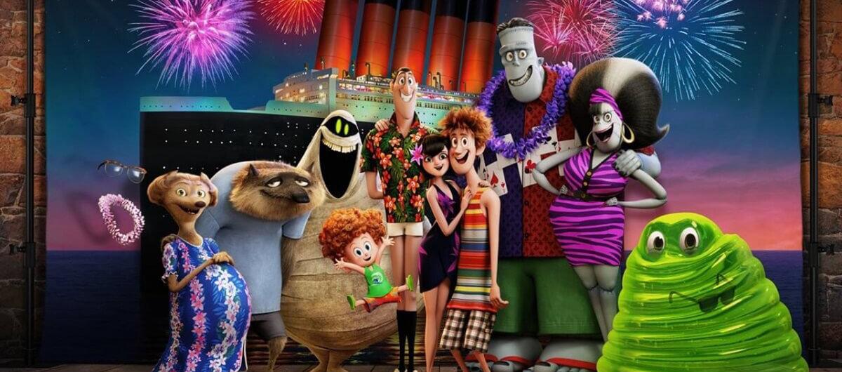 Δωρεάν προσκλήσεις για την ταινία 'Ξενοδοχείο Για Τέρατα 3: Ώρα Για Διακοπές'