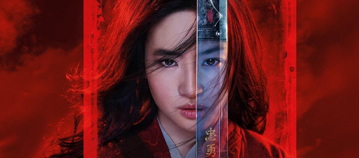 Δωρεάν προσκλήσεις για την ταινία 'Mulan'