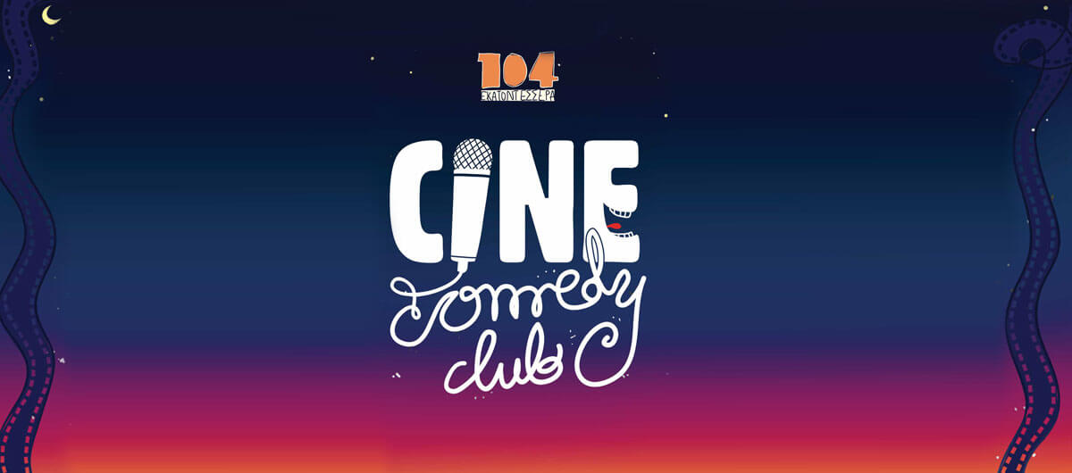 Cine Comedy Club